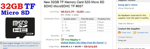 Canada Goose chilliwack parka sale price - aliexpress ? Fake Flash Memory �C Internet Watchdog