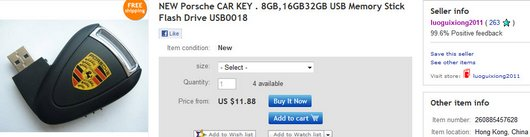 NEW Porsche CAR KEY