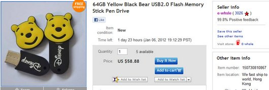 64GB Yellow Black Bear USB2