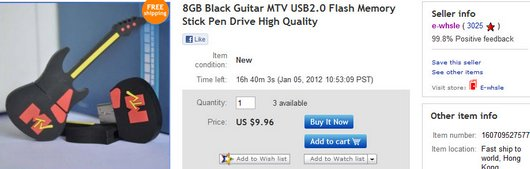 8GB Black Guitar MTV USB2