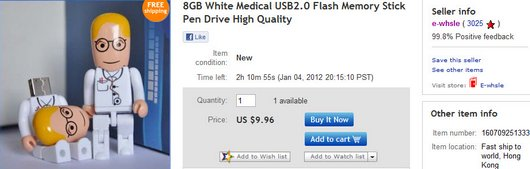8GB White Medical USB2