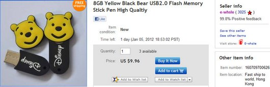 8GB Yellow Black Bear USB2