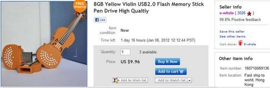 8GB Yellow Violin USB2