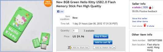 New 8GB Green Hello Kitty USB2