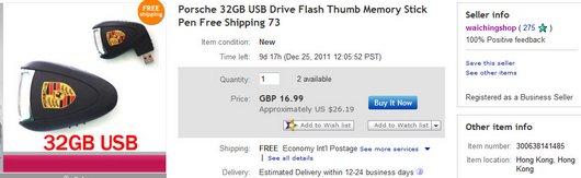 Porsche 32GB USB Drive Flash Thumb Memory Stick Pen