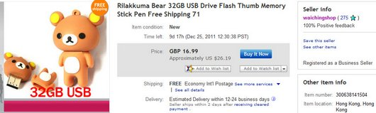 Rilakkuma Bear 32GB USB Drive Flash Thumb Memory Stick Pen